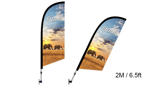 Wall Mount Feather Banner