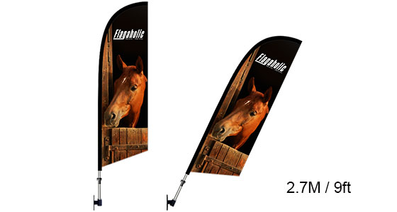 Wall Mount Feather Banner-1